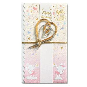 【ゆうメール配送可能】ご祝儀袋★金封★のし袋ディズニー ミッキー&ミニー キ-D307(1枚入)SYG-03【Disney/デザイン金封/婚礼/結婚式/お祝い/御祝】
