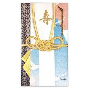 【ゆうメール配送可能】ご祝儀袋★金封★のし袋富士山 (1枚入) SYG-46【デザイン金封/お祝い/御祝/祝い/結婚式/ブライダル/ウェディング】