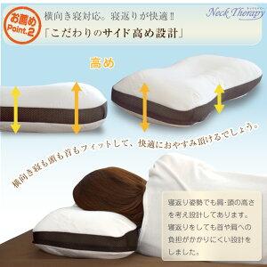 整体師が勧める枕約32×54cm選べる2種ソフトパイプ枕or低反発チップ枕まくら快眠枕首・肩サポート横向き寝対応設計ふんわり柔らかな生地の専用カバー付き