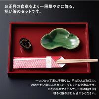 祝い箸紅白披露宴宴席行事結婚宴パーティー寿使用イメージ黒