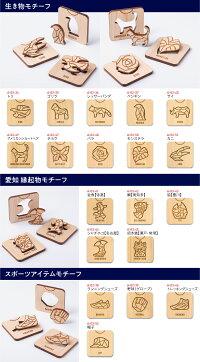 DECO板-アザーズシリーズ-ネコ動物花蝶金魚金シャチスポーツ一覧