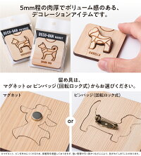 DECO板-アザーズシリーズ-ネコ動物花蝶金魚金シャチスポーツ共通イメージ6