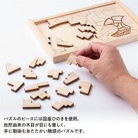 木製パズル「脳ストリッチ」手に取る