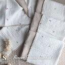 【送料無料】 6重 ガーゼブランケット ブランケット ガーゼ ガーゼケット 韓国 イブル 刺繍 さくらんぼ 月 星 花柄 く…
