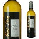 シャトー モン ペラ ブラン 750ml 白ワイン 箱なし 【ワイン お酒 ギフト 酒 内祝い ボルドー フランス 白 洋酒 お父…