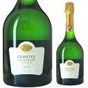テタンジェ コント・ド・シャンパーニュ 2007 750ml 【 シャンパン 結婚祝い シャンパ...