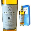 [箱入] マッカラン 18年 トリプルカスク 700ml【 ウイスキー ウィスキー スコッチウイスキー スコッチウィスキー スコ…