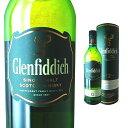 [箱入] グレンフィディック 12年 40度 700ml【 ウィスキー スコッチウイスキー 結婚祝い ギフト 洋酒 お酒 誕生日プレ…