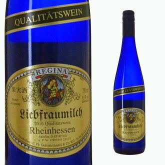 ripufuraumiruhiburubotorudezatowain(禮物帕蒂結婚紀念日葡萄酒酒禮物白葡萄酒葡萄酒伴手禮派對離職感謝禮物白色情人節回敬)