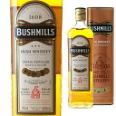 [箱入] ブッシュミルズ アイリッシュ ウイスキー 40度 700ml ウィスキー【ワインならリカオー】