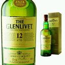 [箱入] ザ グレンリベット 12年 40度 700ml【 ウィスキー スコッチウイスキー 結婚祝い ギフト 洋酒 お酒 誕生日プレ…