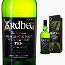 [箱入]アードベッグ 10年 46度 700ml アードベック【 ウィスキー スコッチウイスキー ギフト 洋酒 お酒 誕生日プレゼ…