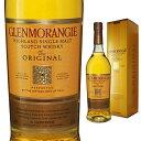 [箱入] グレンモーレンジ オリジナル 40度 700ml 【 ウィスキー スコッチウイスキー 結婚祝い 洋酒 お酒 スコッチウィ…