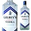 ギルビー ウォッカ 37.5度 750ml 【 結婚祝い お酒 ギフト カクテル 酒 プレゼント 内祝い 誕生日プレゼント 男性 ス…