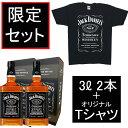 [限定Tシャツ][セット2] ジャックダニエル 40度 3000ml×2本 他商品と同梱出来ません 3L【ワインならリカオー】