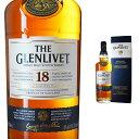 [箱入] ザ グレンリベット 18年 43度 700ml スコッチ モルト【 内祝い 誕生日プレゼント シングルモルトウイスキー ス…