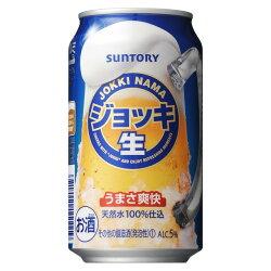 サントリージョッキ生350ml缶×24本