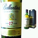 [正規][箱入] バランタイン 17年 40度 700ml【 ウィスキー スコッチウイスキー 結婚祝い ギフト 洋酒 お酒 女性 誕生…