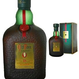 [箱入]オールドパー クラシック 18年 750ml【 ウイスキー ウィスキー スコッチウイスキー スコッチ ギフト 誕生日プレゼント お酒 スコットランド 洋酒 内祝い スコッチウィスキー お祝い 年末年始 手土産 新年 挨拶 】【ワインならリカオー】