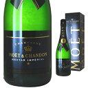 [箱入] モエ・エ・シャンドン ネクター 750ml【 シャンパン モエシャン ドン 結婚祝い 白 ギフト お酒 スパークリング…