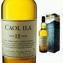 [箱入] カリラ 12年 43度 700ml 【 ウィスキー スコッチウイスキー ギフト 洋酒 お酒 ウイスキー アイラ スコッチ モ…
