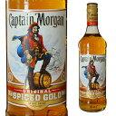 キャプテン モルガン スパイスト ゴールド 35度 700ml 箱なし 【 お酒 内祝い スピリッツ 洋酒 キャプテンモルガン ラ…