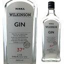 ウィルキンソン ジン 37度 720ml 【 結婚祝い お酒 洋酒 ギフト カクテル プレゼント 内祝い 誕生日プレゼント お祝い…