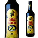 アナナスガルーダ ブラックパイナップル 14.5度 700ml 【 リキュール お酒 ギフト カクテル プレゼント 女性 内祝い …