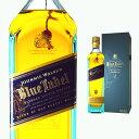 [ボックス入] JW ブルーラベル 40度 750ml ジョニーウォーカー 【 ウイスキー ウィスキー ギフト お酒 洋酒 スコッチ…