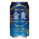 [ケース] ST 金麦 350ml缶×24本 サントリー金麦【発泡酒 缶ビール お酒 お返し ギフト 1ケース プレゼント 男性 誕生…
