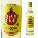 ハバナ・クラブ 3年 700ml 【お酒 ギフト カクテル 酒 プレゼント 内祝い ラム 誕生日プレゼント スピリッツ 退職祝い…