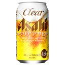 [ケース] アサヒ クリアアサヒ 350ml缶×24本1個口2ケースまで対応可。3ケース〜は追加料金がかかります。【 発泡酒 …