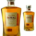 サントリー ローヤル スリムボトル 660ml 箱なし 【 ウイスキー ウィスキー ギフト 洋酒 お酒 内祝い サントリーウイ…
