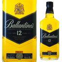 バランタイン12年 40度 700ml【 ウィスキー スコッチウイスキー 結婚祝い ギフト 洋酒 お酒 プレゼント 誕生日プレゼ…