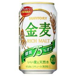 サントリー金麦糖質75%OFF350ml缶×24本