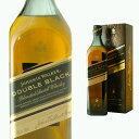 [箱入] JW ダブルブラック 40度 700ml ジョニーウォーカー【 ウィスキー スコッチウイスキー ギフト 洋酒 お酒 誕生日…