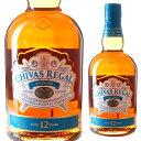 シーバスリーガル ミズナラ 12年 正規品 40度 700ml 箱なし 【ウイスキー ウィスキー スコッチウイスキー ギフト 洋酒…