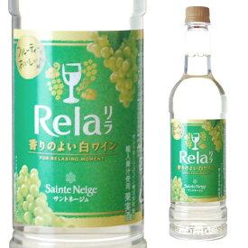 [セット12] アサヒ サントネージュ リラ 白 720ml×12本 箱なし ワイン ペット【ワインならリカオー】