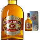 [大容量][箱入][箱凹み] シーバスリーガル 12年 40度 1000ml【 ウイスキー ウィスキー スコッチウイスキー 洋酒 お酒 …