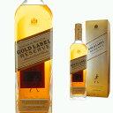 [箱入] JW ゴールドラベルリザーブ 40度 700ml ジョニーウォーカー【 ウイスキー ウィスキー スコッチウイスキー ギフ…