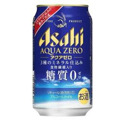 アサヒアクアゼロ350ml缶×24本