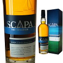 [箱入] スキャパ スキレン 40度 700ml【 ウィスキー スコッチウイスキー ギフト 洋酒 お酒 誕生日プレゼント 内祝い …