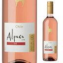 サンタ ヘレナ アルパカ ロゼ 750ml [ワンコイン] 箱なし 【ワイン お酒 ギフト 酒 赤ワイン 赤 チリ ロゼワイン 洋酒…