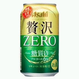 [スコッティ対象][ケース] アサヒ 贅沢ゼロ クリアアサヒ 350ml缶×24本1個口2ケースまで対応可。3ケース〜は追加料金がかかります。【発泡酒 缶ビール お酒 ギフト 酒 アサヒビール 糖質ゼロ 父 お中元 父 中元】【ワインならリカオー】