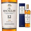 [お一人様1本][箱入] マッカラン ダブルカスク 12年 40度 700ml ザ・マッカラン【ウィスキー スコッチウイスキー ギフ…