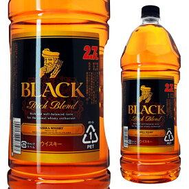 [大容量] ブラックニッカ リッチブレンド 2700ml 2.7L【 ウイスキー ウィスキー ギフト ニッカウイスキー ジャパニーズウイスキー 誕生日プレゼント お酒 洋酒 ニッカ 業務用 ニッカウィスキー 国産ウイスキー 還暦祝い プレゼント 】【ワインならリカオー】