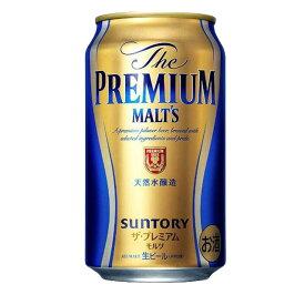 [ネピア対象][ケース] ST ザ・プレミアムモルツ 350ml缶×24本 サントリー3ケース〜の購入は送料修正させていただきます。ご了承ください。【ギフト モルツ サントリー プレゼント 内祝い バレンタイン お酒 お祝い お供え 缶ビール】【ワインならリカオー】