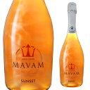 マバム サンセット 750ml 【 ギフト お酒 プレゼント 誕生日プレゼント スパークリングワイン 内祝い スパークリング …