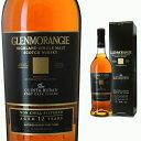 [箱入] グレンモーレンジ キンタルバン 12年 46度 700ml 【 ウィスキー スコッチウイスキー ギフト 洋酒 お酒 誕生日…