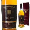 [箱入] グレンモーレンジ ラサンタ 12年 43度 700ml 【ウィスキー スコッチウイスキー ギフト 洋酒 お酒 誕生日プレゼ…